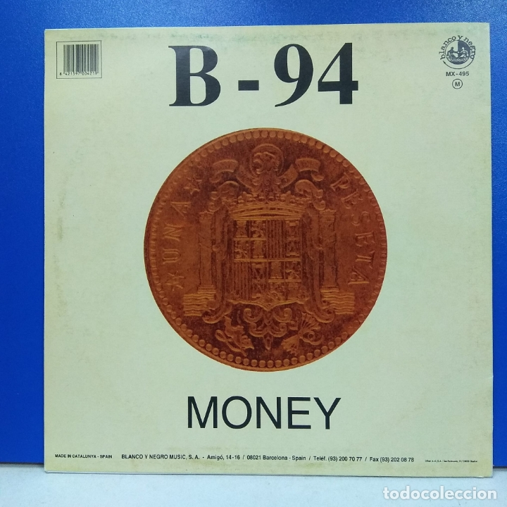 Discos de vinilo: MAXI SINGLE DISCO VINILO B 94 MONEY - Foto 2 - 178218511