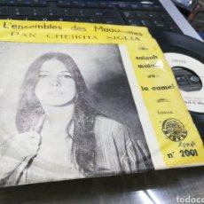 Discos de vinilo: L'ENSEMBLE DES MEDAHATTES SINGLE SALOUH MALAH ALGERIA. Lote 178225517