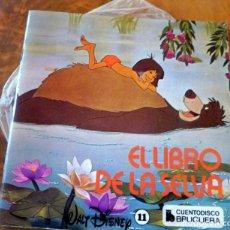 Discos de vinilo: DISCO - SINGLE - HISPAVOX - EL LIBRO DE LA SELVA - WALT DISNEY - BRUGUERA. Lote 178226076