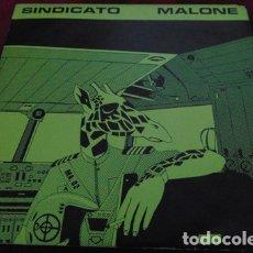 Discos de vinilo: SINDICATO MALONE - SOLO POR ROBAR - SINGLE 1982 - CON ENCARTE ORIGINAL. Lote 178227726