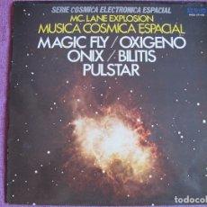 Discos de vinilo: LP - MC LANE EXPLOSION - MUSICA COSMICA ESPACIAL (SPAIN, HISPAVOX 1977). Lote 178228030