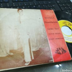 Discos de vinilo: HADJA HAMDAOUIA SINGLE DABA IDJI ALGERIA. Lote 178232366