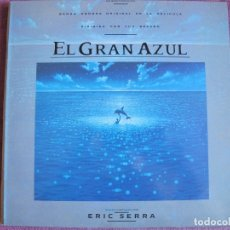 Discos de vinilo: LP - EL GRAN AZUL - MUSIC BY ERIC SERRA (SPAIN, VIRGIN RECORDS 1988). Lote 178233928