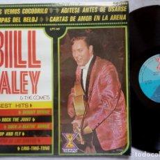 Discos de vinilo: BILL HALEY & THE COMETS - BIGGEST HITS - LP MEXICANO 1978 - TIEMPO. Lote 178254145
