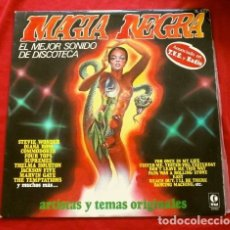 Discos de vinilo: MAGIA NEGRA (LP 1979) EL MEJOR SONIDO DE DISCOTECA - S. WONDER, DIANA ROSS, COMMODORES, JACKSON,. Lote 178298928
