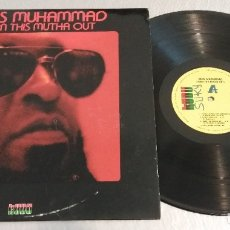 Discos de vinilo: IDRIS MUHAMMAD / TURN THIS MUTHA OUT / LP. Lote 178321952