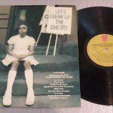 Discos de vinilo: THE PHILADELPHIA INTERNATIONAL ALL-STARS / LET'S CLEAN UP THE GHETTO / LP. Lote 178322191