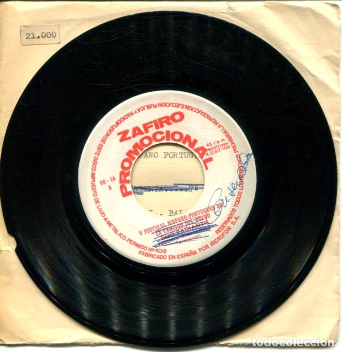 Discos de vinilo: DUO RADIANTS / PIMIENTA (5º FESTIVAL HISPANO PORTUGUES DUERO (CENSURADO) SINGLE PROMO 1964 - Foto 2 - 178324430