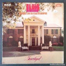 Discos de vinilo: LP ELVIS PRESLEY GRACELAND. Lote 178332872