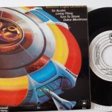 Discos de vinilo: ELECTRIC LIGHT ORCHESTRA- SE ACABO - SPAIN PROMO EP 1978- ELO- VINILO COMO NUEVO.. Lote 178338428