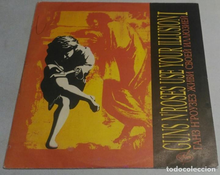GUNS N' ROSES – USE YOUR ILLUSION I RUSIA-1993 2LPS (Música - Discos - LP Vinilo - Heavy - Metal)