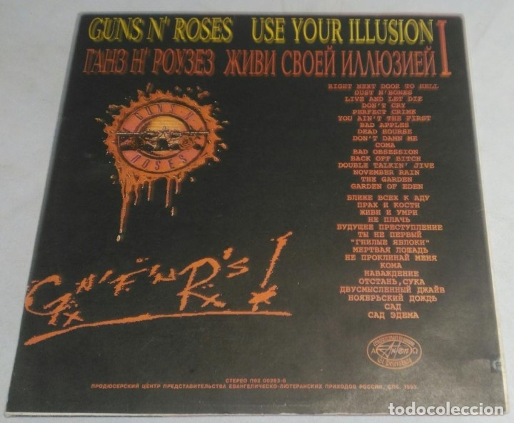 Discos de vinilo: Guns N' Roses – Use Your Illusion I RUSIA-1993 2LPS - Foto 2 - 178346313