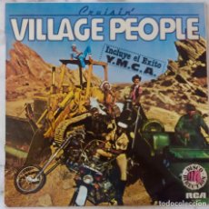 Discos de vinilo: CRUISIN. VILLAGE PEOPLE. LP ESPAÑA. Lote 178556353