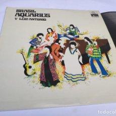 Discos de vinilo: AQUARIUS Y LUIZ ANTONIO - LP SPAIN PS - BRASIL AQUARIUS Y LUIZ ANTONIO - ORIGINAL ARIOLA . Lote 178557851