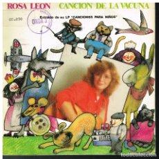 Discos de vinilo: ROSA LEON - CANCION DE LA VACUNA / LA REINA BERENGUELA - SINGLE 1983 - PROMO. Lote 178583580