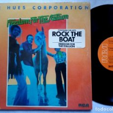 Discos de vinilo: THE HUES CORPORATION - FREEDOM FOR THE STALLION - LP USA 1973 - RCA. Lote 178586248