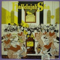 Discos de vinilo: THE LATENOTES - HALLELUJAH SKA - LP. Lote 178602041
