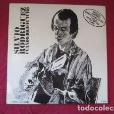 Disques de vinyle: SILVIO RODRIGUEZ - CUANDO DIGO FUTURO. Lote 178604561