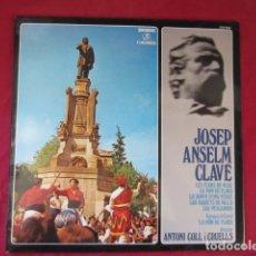 Discos de vinilo: JOSEP ANSELM CLAVÉ. Lote 178609596