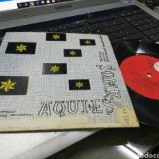 Discos de vinilo: AQUÍ ESTAMOS HIMNO DE LOS ALFÉRECES PROVISIONALES EP 1960. Lote 178610283