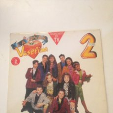 Discos de vinilo: LA ONDA VASELINA. Lote 178626086
