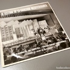 Discos de vinil: NUMULITE LP071 IX FESTIVAL DE LA CANCIÓN MEDITERRÁNEA RADIO NACIONAL ESPAÑA OTOÑO BARCELONA. Lote 178633060