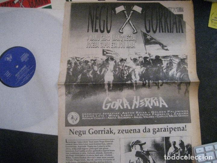 Discos de vinilo: NEGU GORRIAK Manu Chao etc Gora Herria mini LP 1991 CON PERIODICO COMO NUEVO - Foto 4 - 178635287