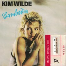 Discos de vinilo: KIM WILDE - CAMBODIA / WATCHINGFOR SNAPES (SINGLE ESPAÑOL, RAK RECORDS 1982). Lote 178646707