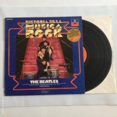 Discos de vinilo: DISCO LP VINILO THE BEATLES WITH TONY SHERIDAN - HISTORIA DE LA MUSICA ROCK EDICIÓN ESPAÑOLA DE 1981. Lote 178649648