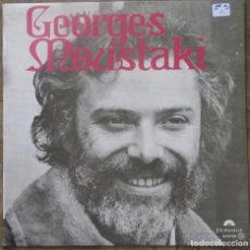 Discos de vinilo: GEORGES MOUSTAKI. POLYDOR 23 93 002. ESPAÑA, 1976.. Lote 178657985