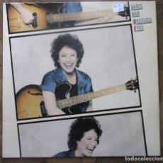 Discos de vinilo: JANIS IAN. RESTLESS EYES. CBS, S 85040. ESPAÑA, 1981. FUNDA VG++. DISCO VG++.. Lote 178663795