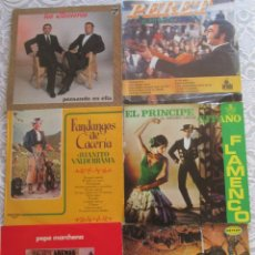 Discos de vinilo: LOTE 6 DISCOS LPS: LOS ROCIEROS, PERET, JUANITO VALDERRAMA, EL PRINCIPE GITANO, PEPE MARCHENA Y JUAN. Lote 230327960