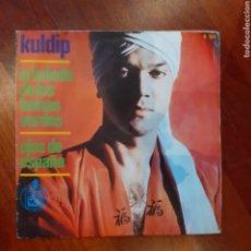 Discos de vinilo: KULDIP LA BALADA DE LOS BOINAS VERDES OJOS DE ESPAÑA 1966. Lote 178718775
