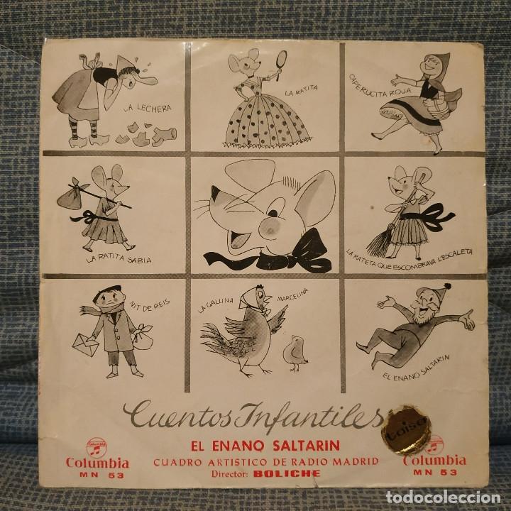 CUENTOS INFANTILES - EL ENANO SALTARIN (CUADRO ARTISTICO DE RADIO MADRID) SINGLE COLUMBIA DE 1964 (Música - Discos - Singles Vinilo - Música Infantil)