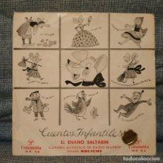 Discos de vinilo: CUENTOS INFANTILES - EL ENANO SALTARIN (CUADRO ARTISTICO DE RADIO MADRID) SINGLE COLUMBIA DE 1964. Lote 178744430