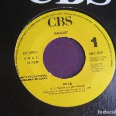 Discos de vinilo: KASSAV' SG PROMO CBS 1990 - OU LÉ ´FOLK AFRICA ZOUK - SIN ESTRENAR. Lote 178752730