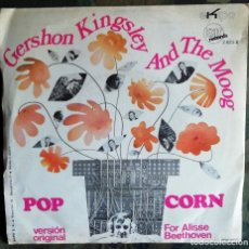 Disques de vinyle: GERSHON KINGSLEY AND THE MOOG – POP CORN SPAIN 1972 DIFERENTE VERSIÓN. Lote 178762200