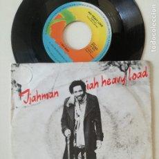 Discos de vinilo: I JAH MAN - JAH HEAVY LOAD +1 - SINGLE HOLANDES ISLAND 1978 // REGGAE IJAHMAN LEVI. Lote 178780567