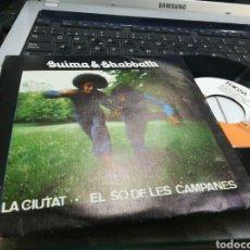 Discos de vinilo: GUÍMA & SABBATH SINGLE LA CIUTAT 1972. Lote 178802093