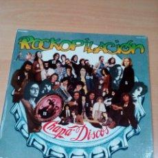 Discos de vinilo: ROCKOPILACION VOLUMEN 1 - CHAPA DISCOS - BUEN ESTADO - VER FOTOS . Lote 178817537