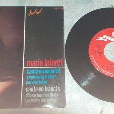 Discos de vinilo: MARIE LAFORET CANTA EN ESPAÑOL Y FRANCÉS: Y VOLVAMOS AL AMOR +3(HISPAVOX / FESTIVAL 1964). Lote 178834655