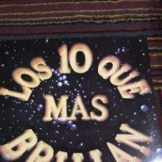 Discos de vinilo: LOS 10 QUE MAS BRILLAN LP. Lote 178843323