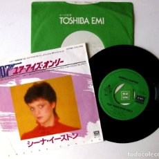 Discos de vinilo: SHEENA EASTON - FOR YOUR EYES ONLY (JAMES BOND 007) - SINGLE EMI AMERICA 1981 JAPAN BPY. Lote 178881821