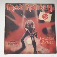 Discos de vinilo: IRON MAIDEN JAPAN EDICIÓN PERUANA. Lote 178883313