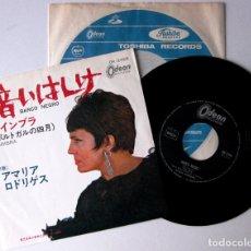 Discos de vinilo: AMÁLIA RODRIGUES - BARCO NEGRO - SINGLE ODEON 1970 JAPAN (EDICIÓN JAPONESA) BPY. Lote 178885281