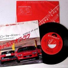 Discos de vinilo: ROBBEN FORD & HIS PROJECT - WHEELS OF LOVE - SINGLE POLYDOR 1983 JAPAN (EDICIÓN JAPONESA) BPY. Lote 178886506