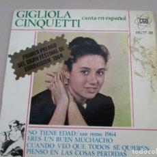Discos de vinilo: GIGLIOLA CINQUETTI CANTA EN ESPAÑOL 1º PREMIO EUROVISION 1964. Lote 178907992