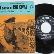 Discos de vinilo: EL PUENTE SOBRE EL RIO KWAI / EP PHILIPS DE 1968. Lote 178922381