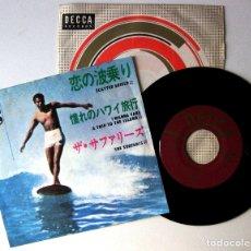 Discos de vinilo: THE SURFARIS - SCATTER SHIELD - SINGLE DECCA 1964 JAPAN (EDICIÓN JAPONESA) BPY. Lote 178922851