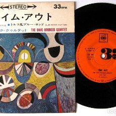 Discos de vinilo: THE DAVE BRUBECK QUARTET -TIME OUT - SINGLE CBS 1965 JAPAN (EDICIÓN JAPONESA) BPY. Lote 178924891